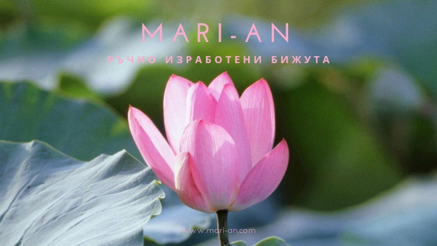 Handmade Mari-An